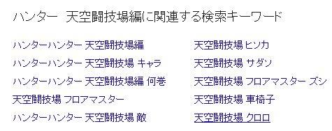 f:id:kefugahi:20190222204431j:plain