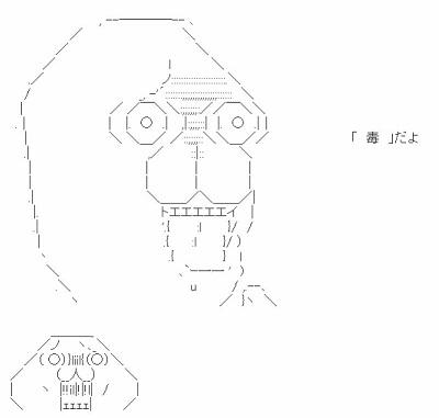 f:id:kefugahi:20190322211332j:plain