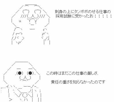 f:id:kefugahi:20190322211818j:plain