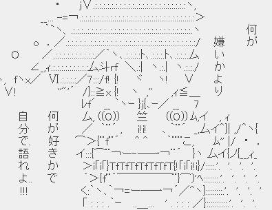 f:id:kefugahi:20190325093002j:plain
