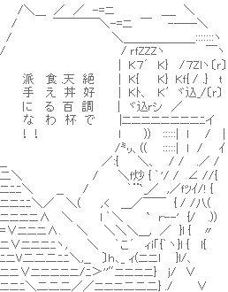 f:id:kefugahi:20190331144646j:plain