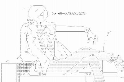 f:id:kefugahi:20190403213603j:plain
