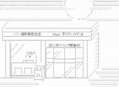 f:id:kefugahi:20190403213632j:plain