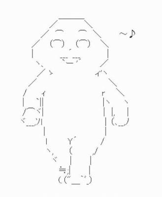 f:id:kefugahi:20190403213638j:plain