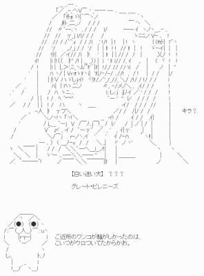 f:id:kefugahi:20190403213725j:plain