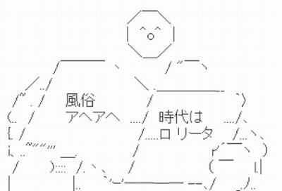 f:id:kefugahi:20190410151648j:plain