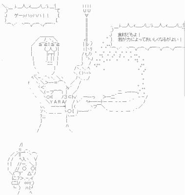 f:id:kefugahi:20190410151815j:plain