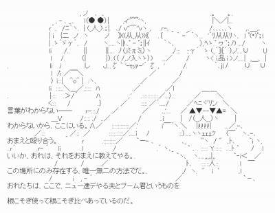 f:id:kefugahi:20190410151930j:plain