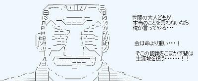 f:id:kefugahi:20190421150138j:plain
