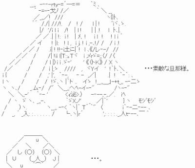 f:id:kefugahi:20190502044615j:plain