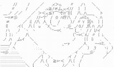 f:id:kefugahi:20190502044723j:plain