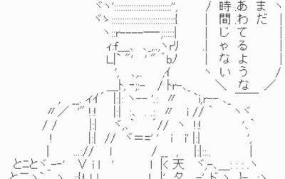 f:id:kefugahi:20190502044745j:plain