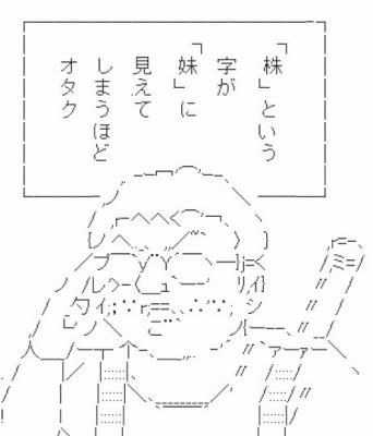 f:id:kefugahi:20190502044747j:plain