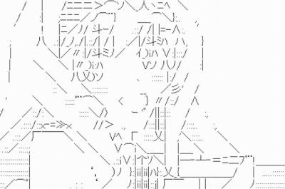 f:id:kefugahi:20190518073118j:plain