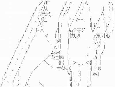 f:id:kefugahi:20190518073122j:plain