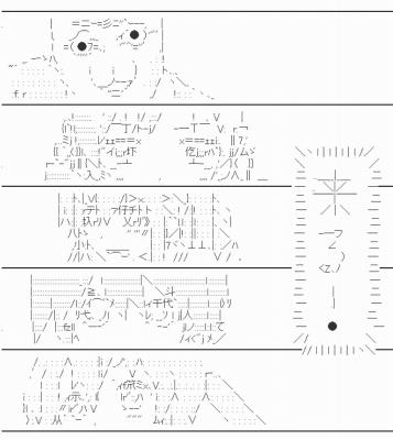 f:id:kefugahi:20190518073126j:plain