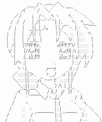 f:id:kefugahi:20190518073230j:plain