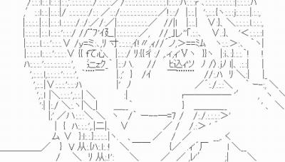 f:id:kefugahi:20190518073248j:plain