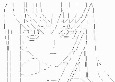 f:id:kefugahi:20190518073318j:plain