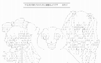 f:id:kefugahi:20190518073359j:plain