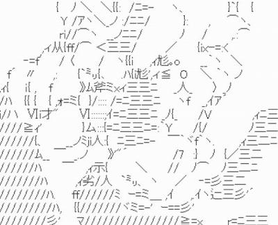 f:id:kefugahi:20190518073403j:plain