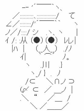 f:id:kefugahi:20190518073418j:plain