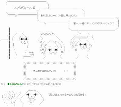 f:id:kefugahi:20190518073423j:plain