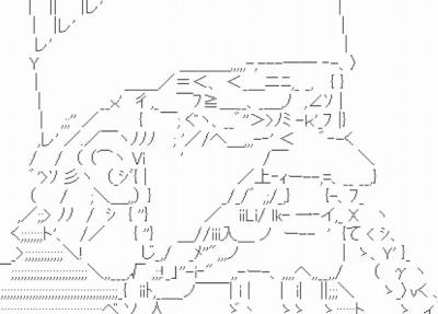 f:id:kefugahi:20190518073452j:plain