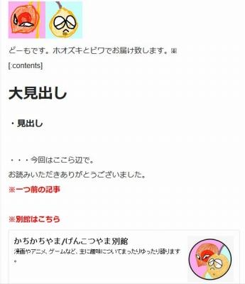 f:id:kefugahi:20190521093428j:plain
