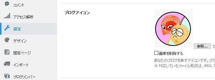 f:id:kefugahi:20190524110819j:plain
