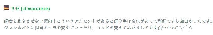 f:id:kefugahi:20190525072252j:plain