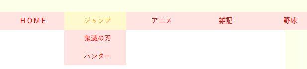 f:id:kefugahi:20190527061929j:plain