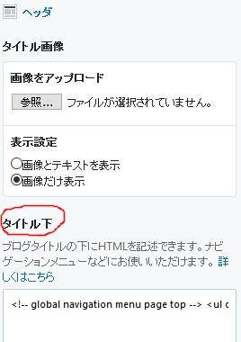 f:id:kefugahi:20190527061957j:plain