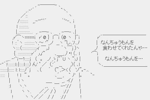 f:id:kefugahi:20190527062014j:plain
