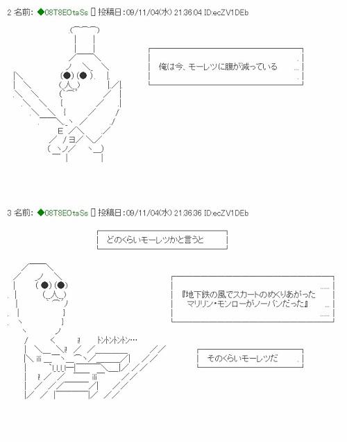 f:id:kefugahi:20191013090852j:plain