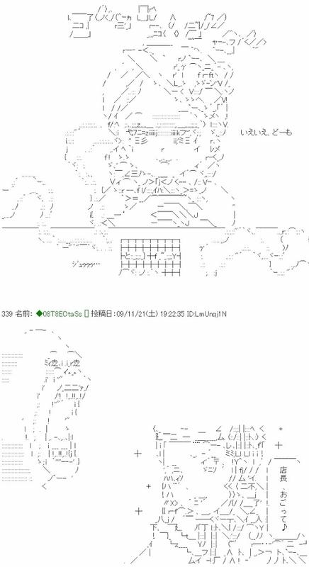 f:id:kefugahi:20191013090855j:plain