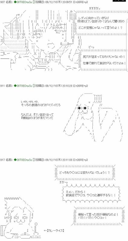 f:id:kefugahi:20191013090859j:plain