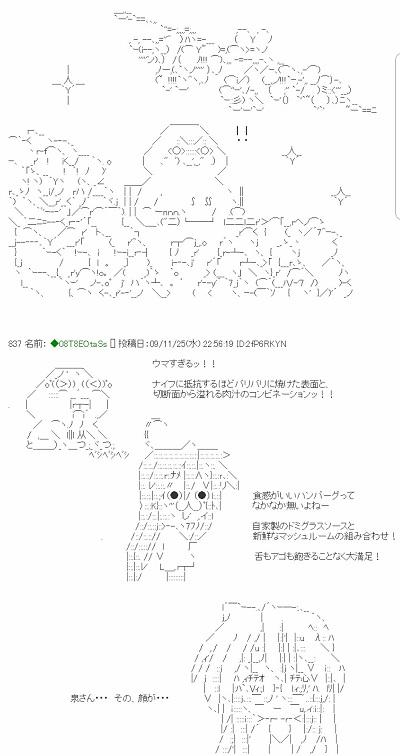 f:id:kefugahi:20191013090906j:plain