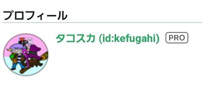 f:id:kefugahi:20191019104844j:plain