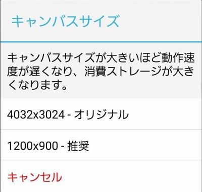 f:id:kefugahi:20191114072310j:plain