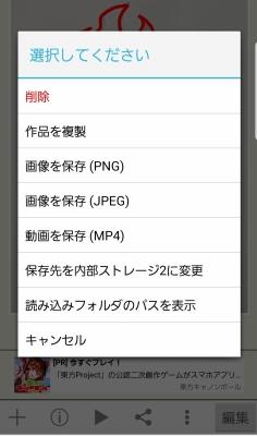 f:id:kefugahi:20191114072332j:plain