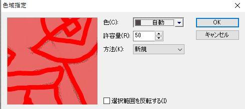 f:id:kefugahi:20191114072721j:plain