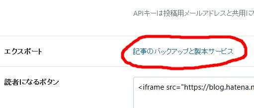 f:id:kefugahi:20191228174946j:plain