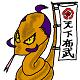 f:id:kefugahi:20191231230116p:plain