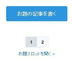 f:id:kefugahi:20200112070243j:plain