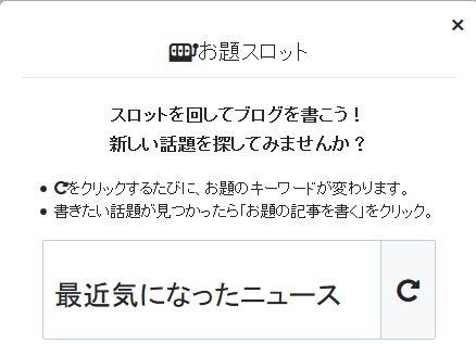 f:id:kefugahi:20200112070246j:plain
