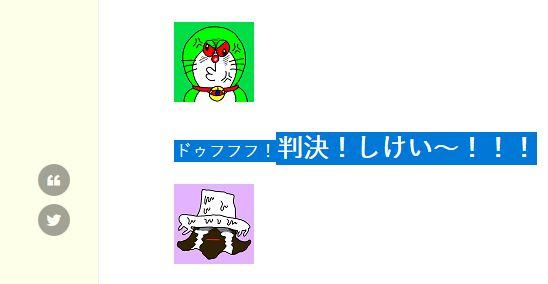 f:id:kefugahi:20200116165952j:plain