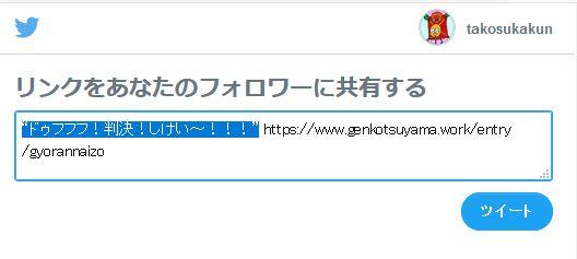 f:id:kefugahi:20200116170046j:plain