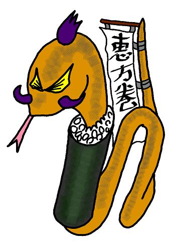 f:id:kefugahi:20200202180014p:plain