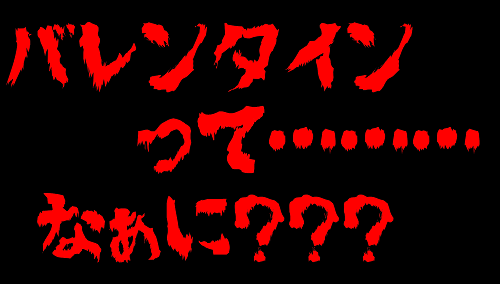 f:id:kefugahi:20200214095942p:plain